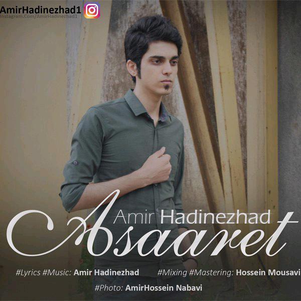 Amir Hadinezhad – Asaaret