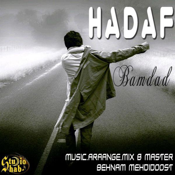 Bamdad – Hadaf