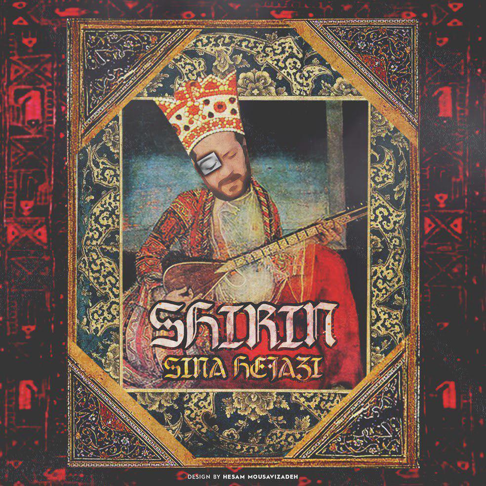 Sina Hejazi – Shirin