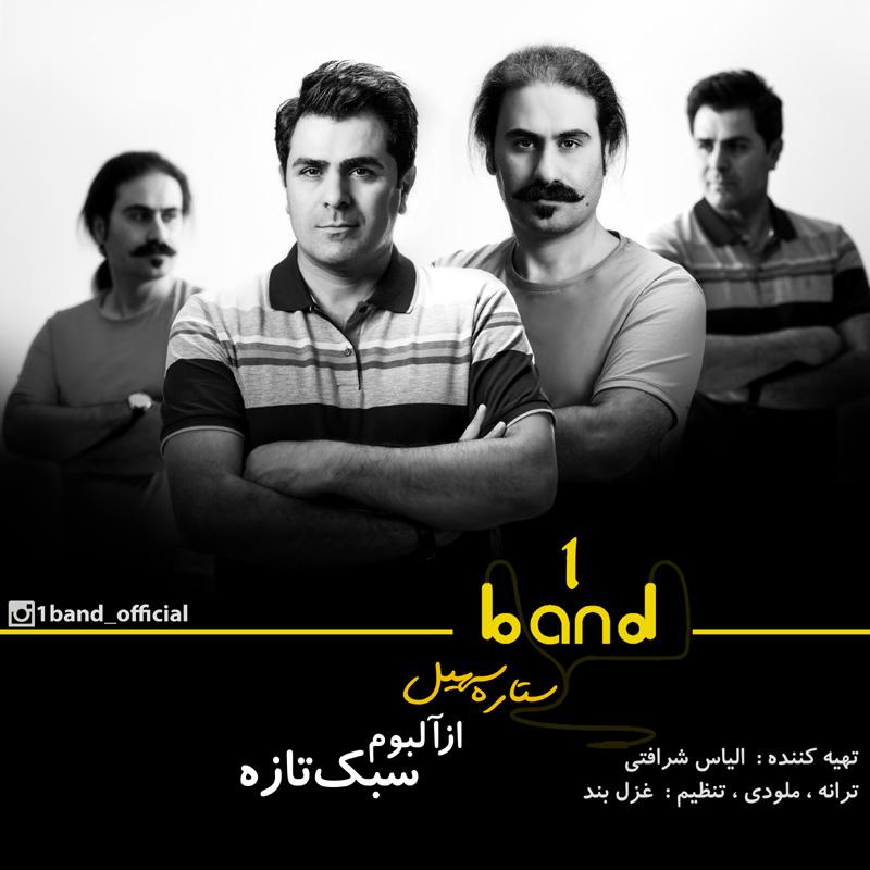 1Band – Setareh Soheil