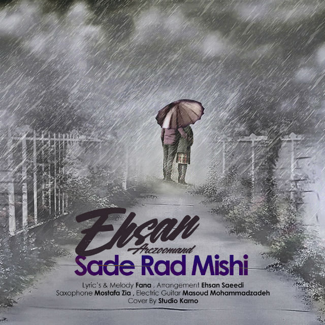 Ehsan Arezoomand – Sade Rad Mishi
