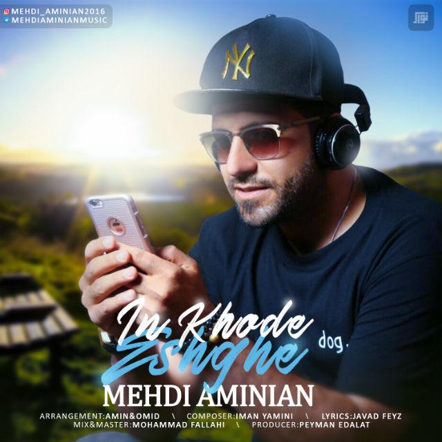 Mehdi Aminian – In Khode Eshghe