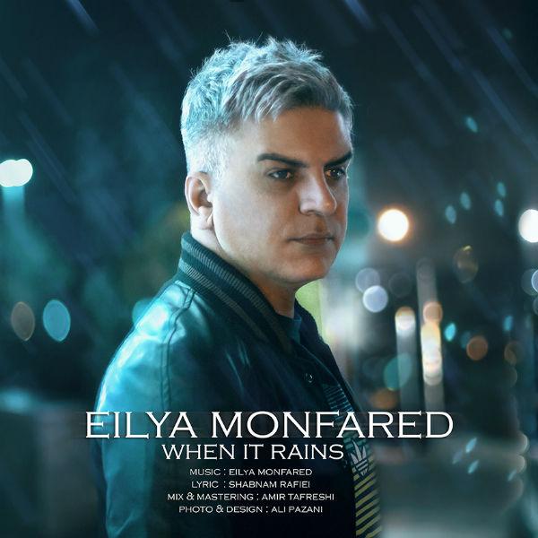 Eilya Monfared – Vaghti Baroon Mibare