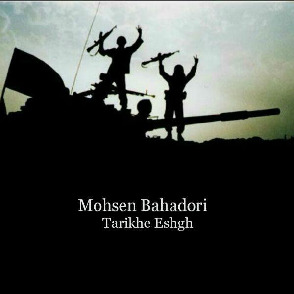 Mohsen Bahadori – Tarikhe Eshgh