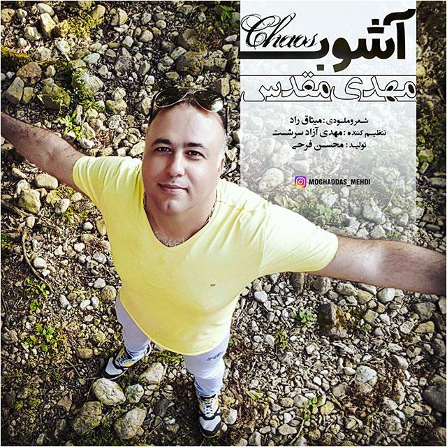 Mehdi Moghaddas – Ashoob