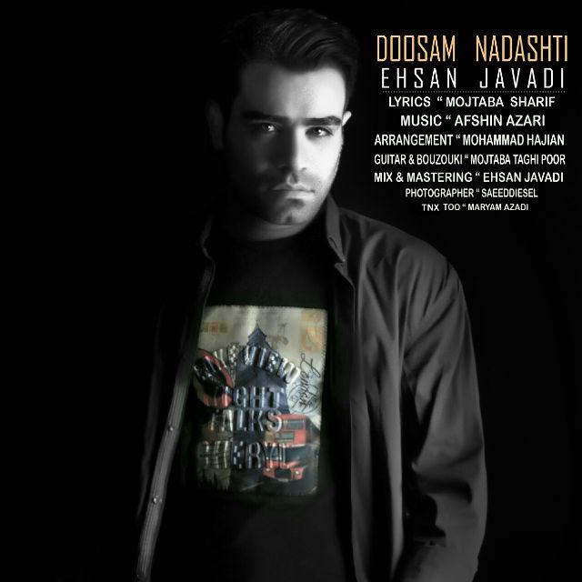 Ehsan Javadi – Doosam Nadashti