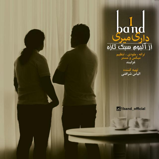 1Band – Dari Miri
