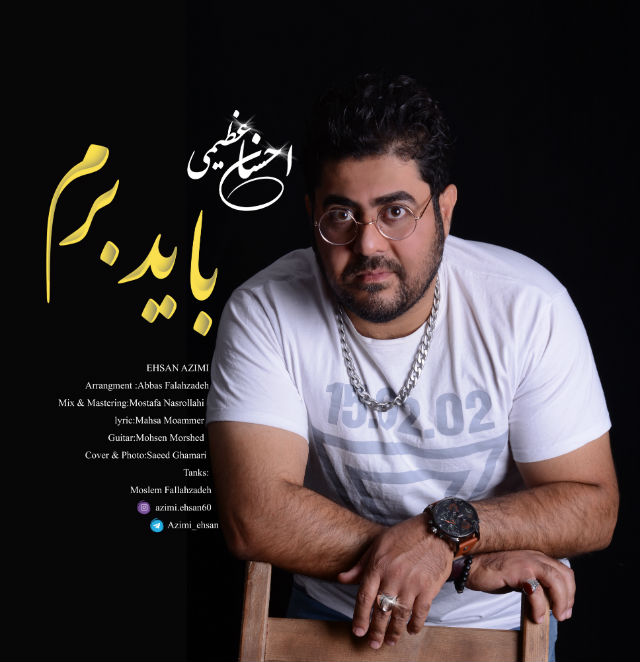 Ehsan Azimi – Bayad Beram