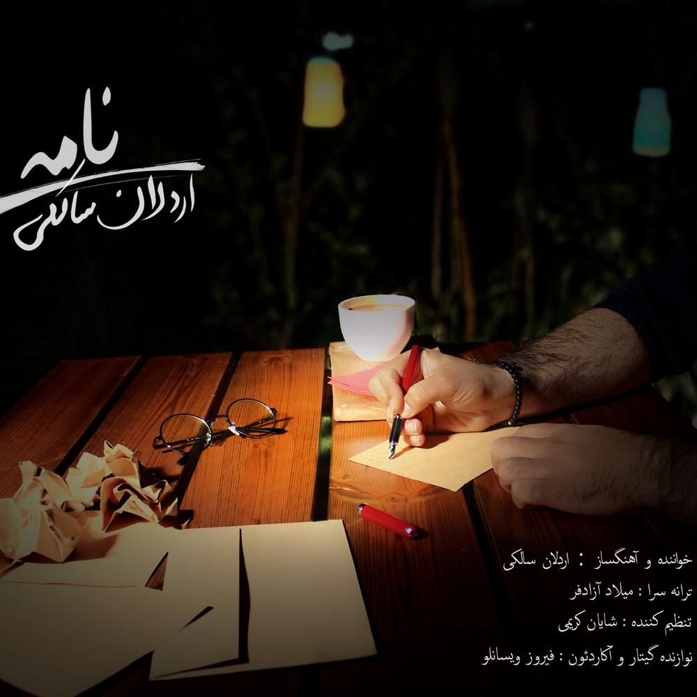 Ardalan Saleki – Naame