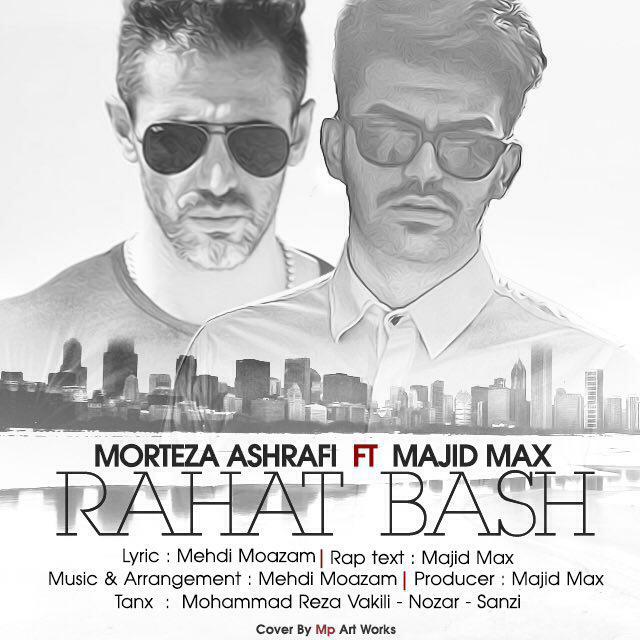 Morteza Ashrafi – Rahat Bash (Ft Majid Max)