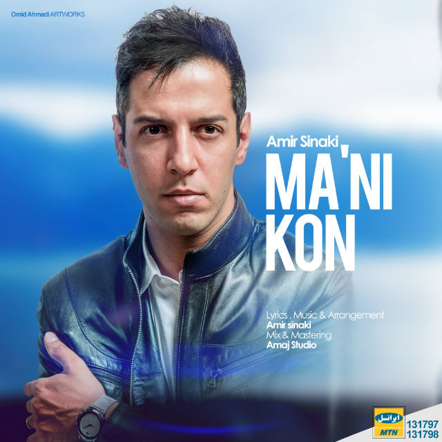 Amir Sinaki – Mani Kon