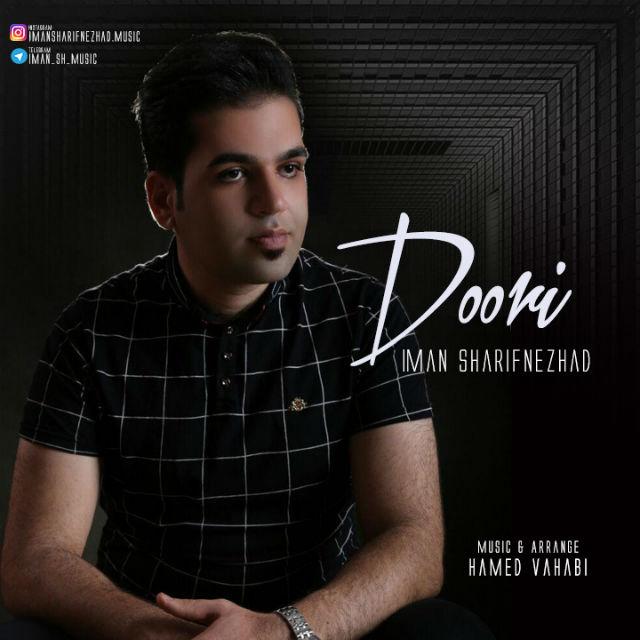 Iman Sharifnezhad – Doori