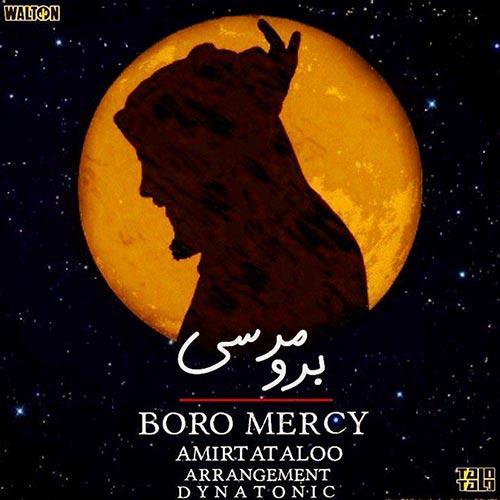 Amirhossein Maghsoudloo – Boro Merc