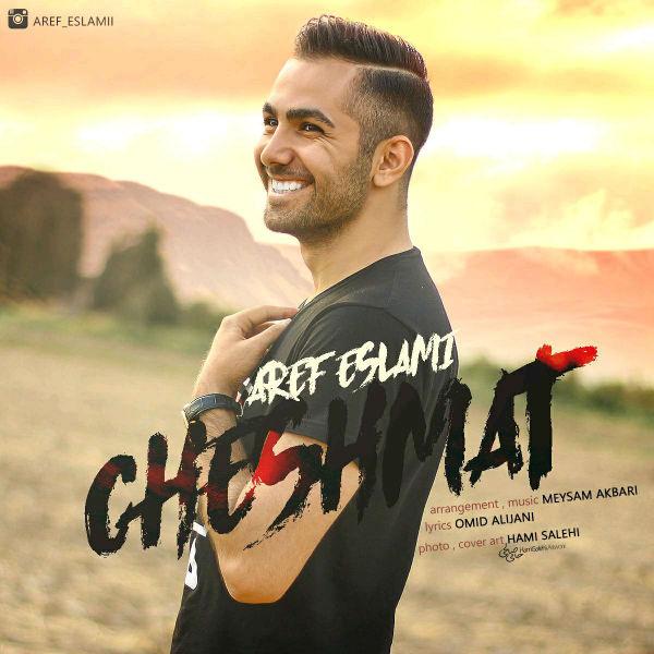 Aref Eslami – Cheshmat