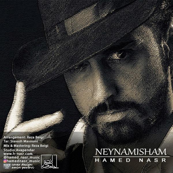 Hamed Nasr – Neynamisham