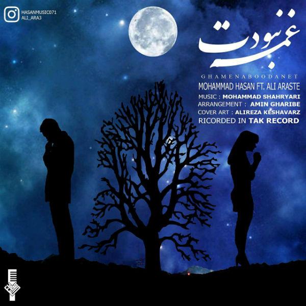 Mohammad Hassan – Ghame Naboodet (Ft Ali Arasteh)