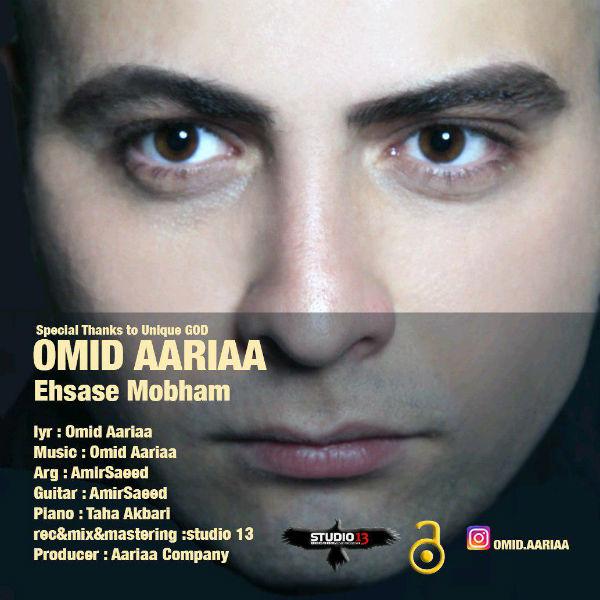 Omid Aariaa – Ehsase Mobham