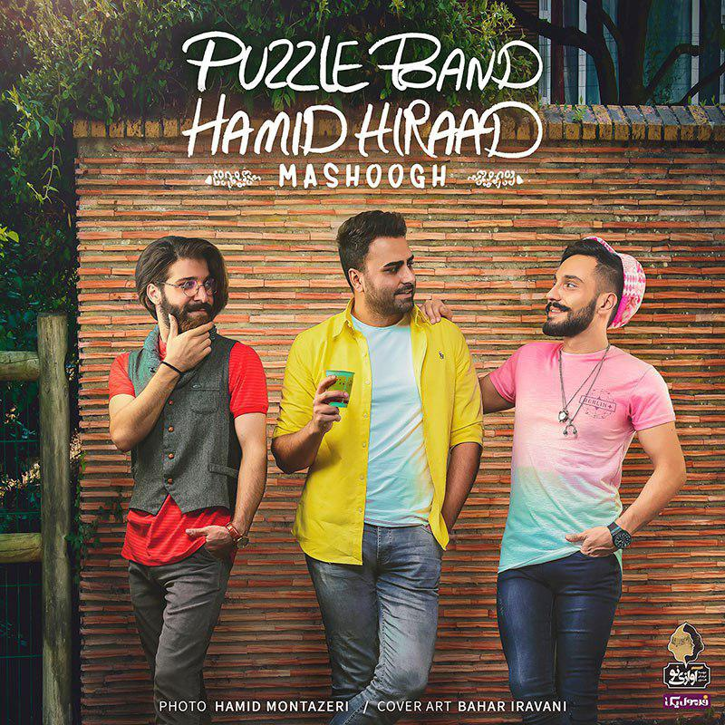 Puzzle Band – Mashoogh (Ft Hamid Hiraad)