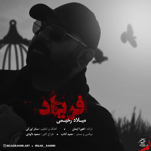 Milad Rahimi – Faryad