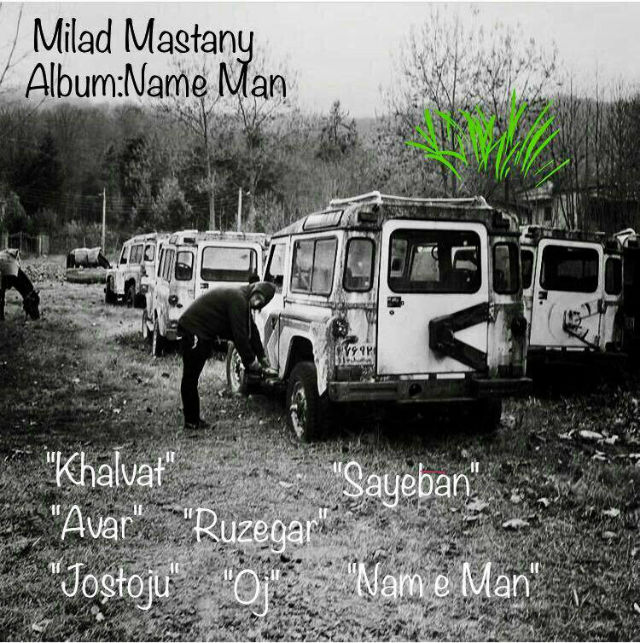 Milad Mastany – Name Man