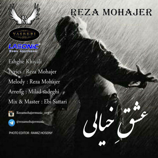Reza Mohajer – Eshghe Khiyali
