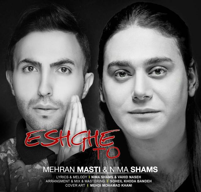 Mehran Masti – Eshghe To (Ft Nima Shams)
