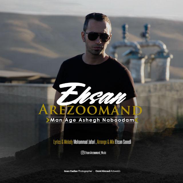 Ehsan Arezoomand – Man Age Ashegh Naboodam