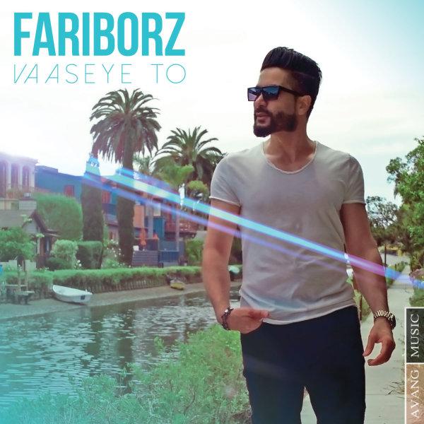Fariborz – Vaaseye To