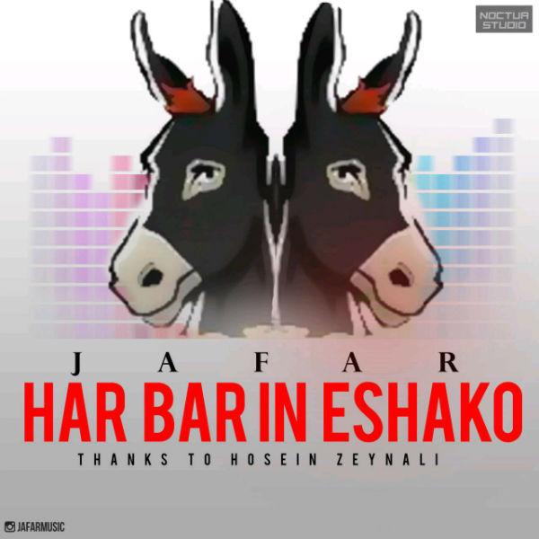 Jafar – Har Bar Eshako