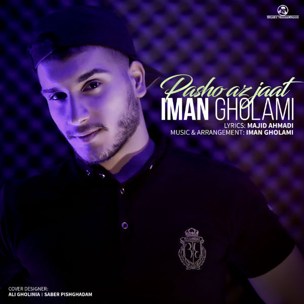 Iman Gholami – Pasho Az Jat
