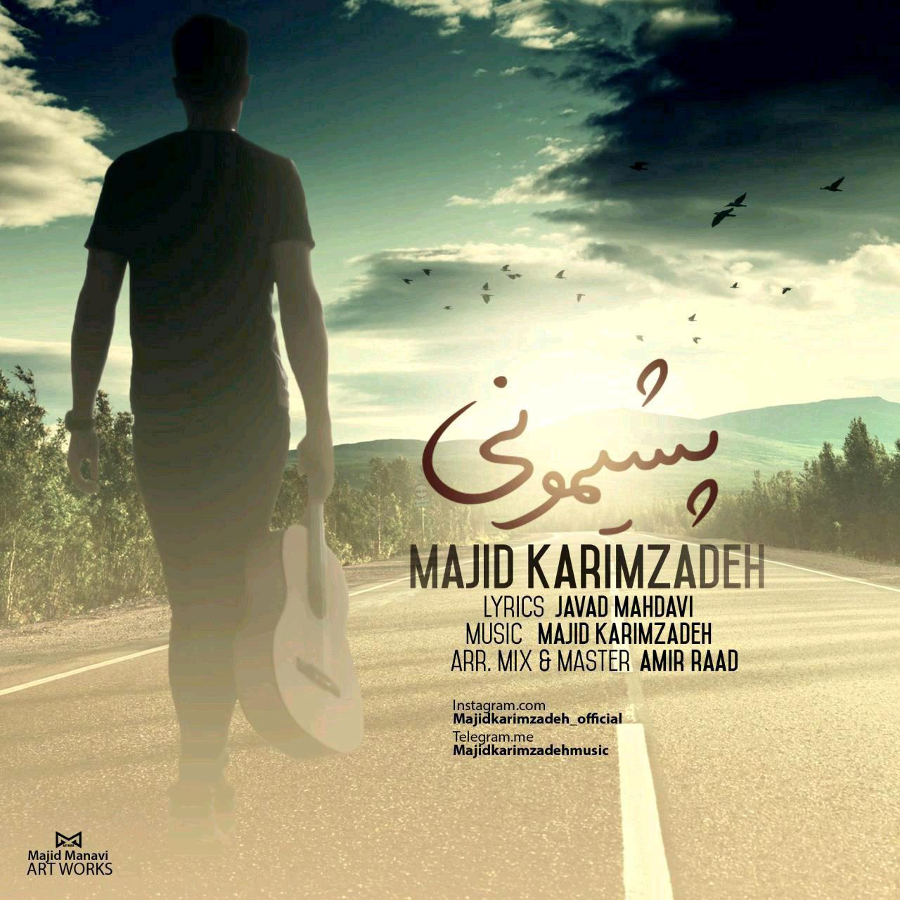 Majid karimzadeh – Pashimooni