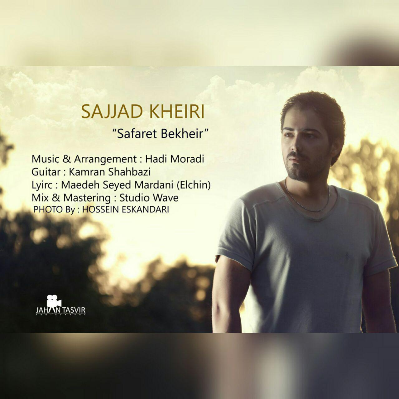 Sajjad Kheiri – Safaret Bekheir