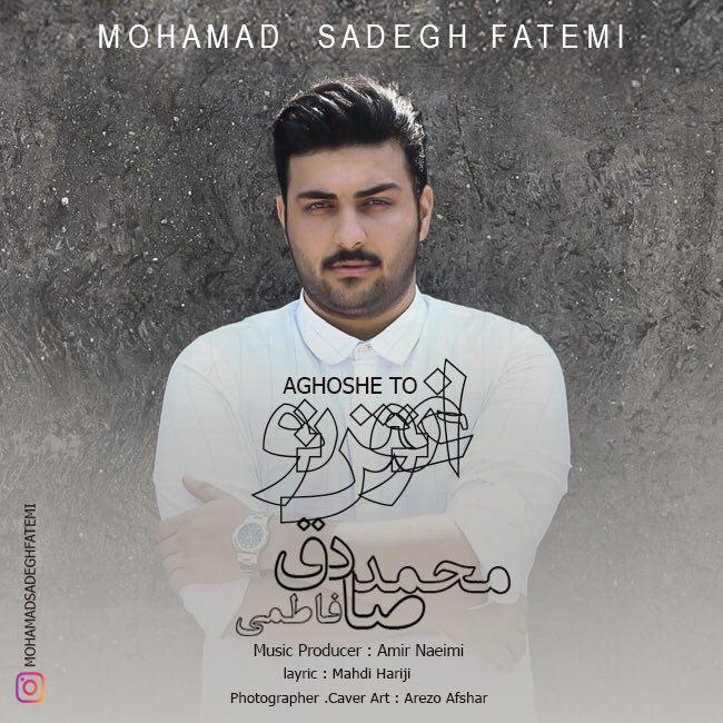 Mohammad Sadegh Fatemi – Aghoshe To