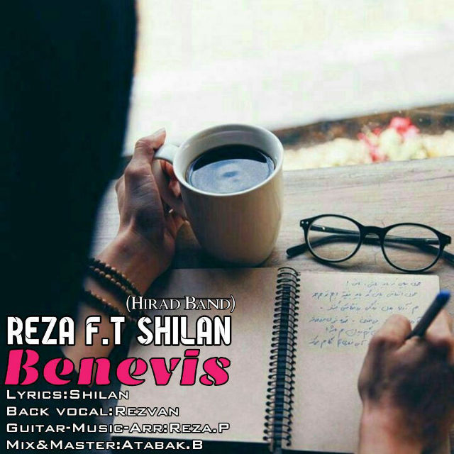 Reza – Benevis (Ft Shilan (Hirad Band))