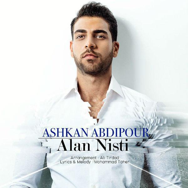 Ashkan Abdipour – Alan Nisti