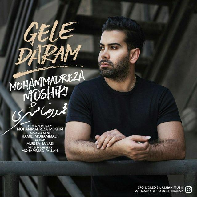 Mohammadreza Moshiri – Geleh Daram