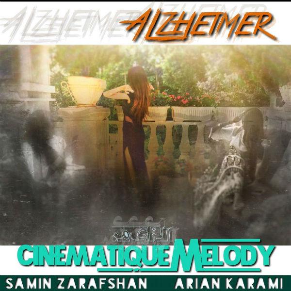 Cinematique Melody – Alzheimer