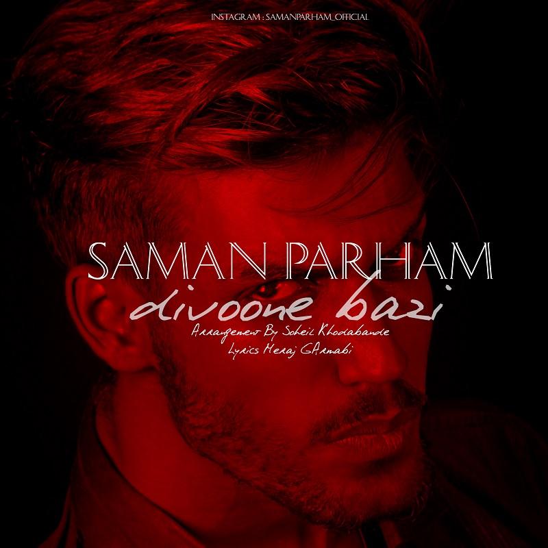 Saman Parham – Divoone Bazi