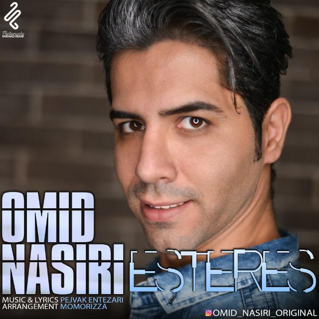 Omid Nasiri – Esteres