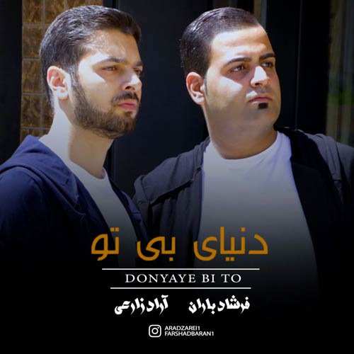Farshad Baran And Arad Zarei – Donyaye Bi To