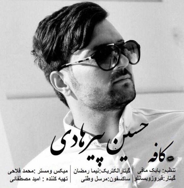 Hossein Pirhadi – Cafe