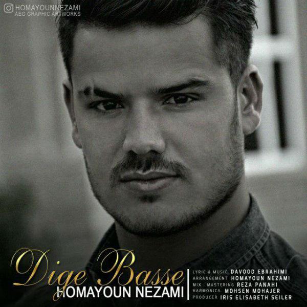 Homayoun Nezami – Dige Bazze