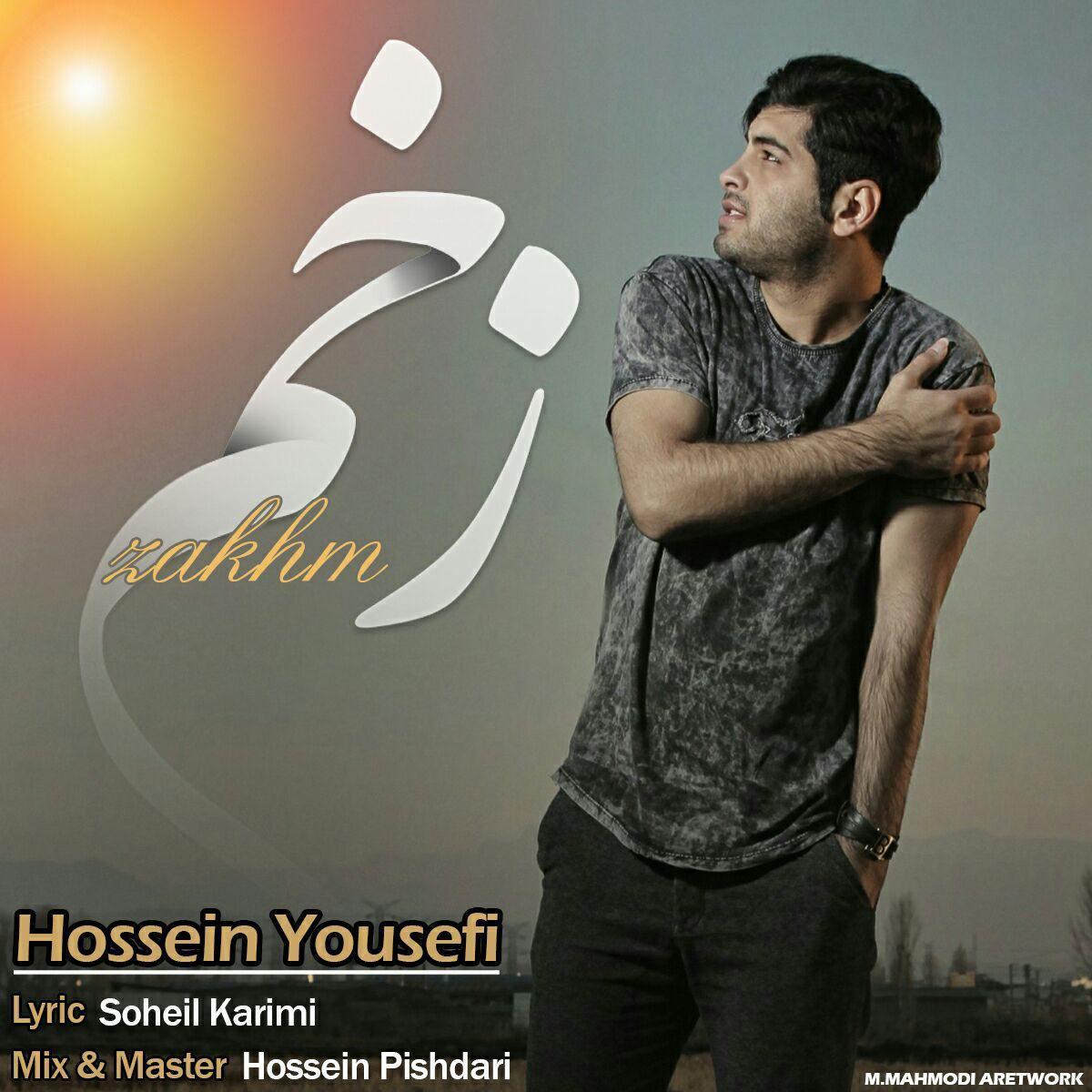 Hossein Yousefi – Zakhm