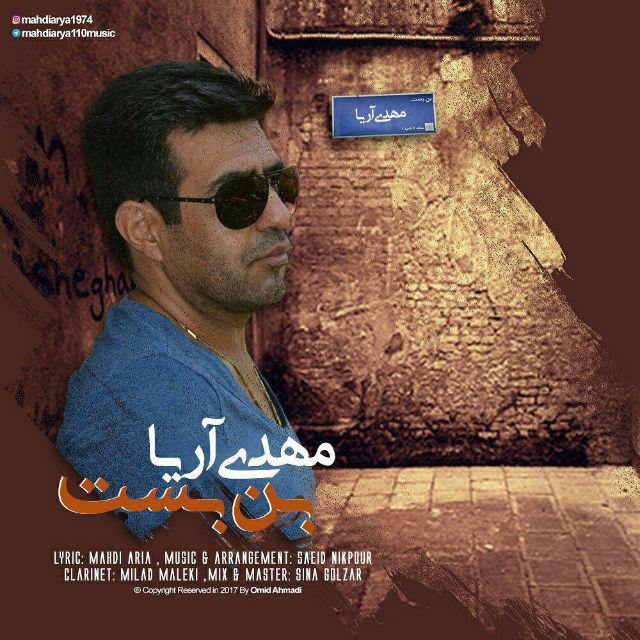 Mahdi Arya – Bonbast