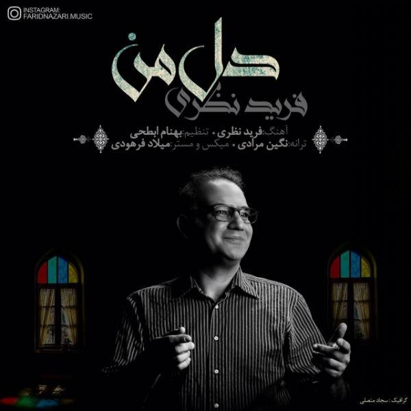 Farid Nazari – Dele Man