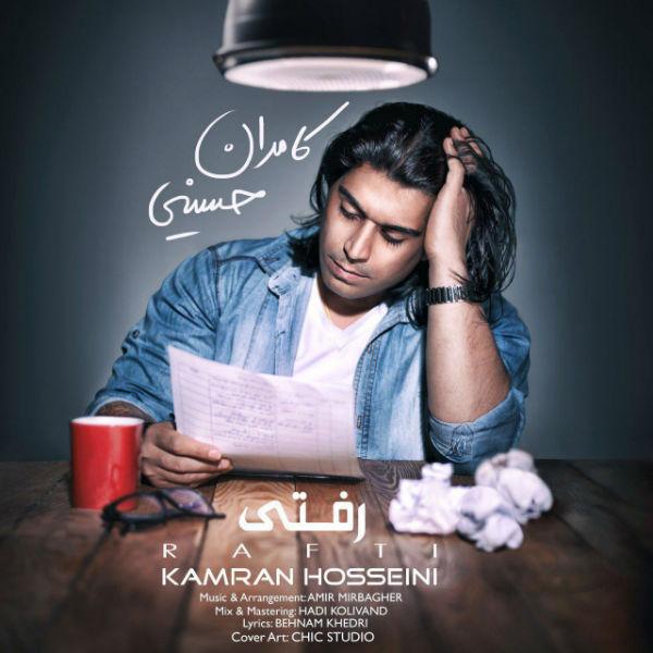 Kamran Hosseini – Rafti