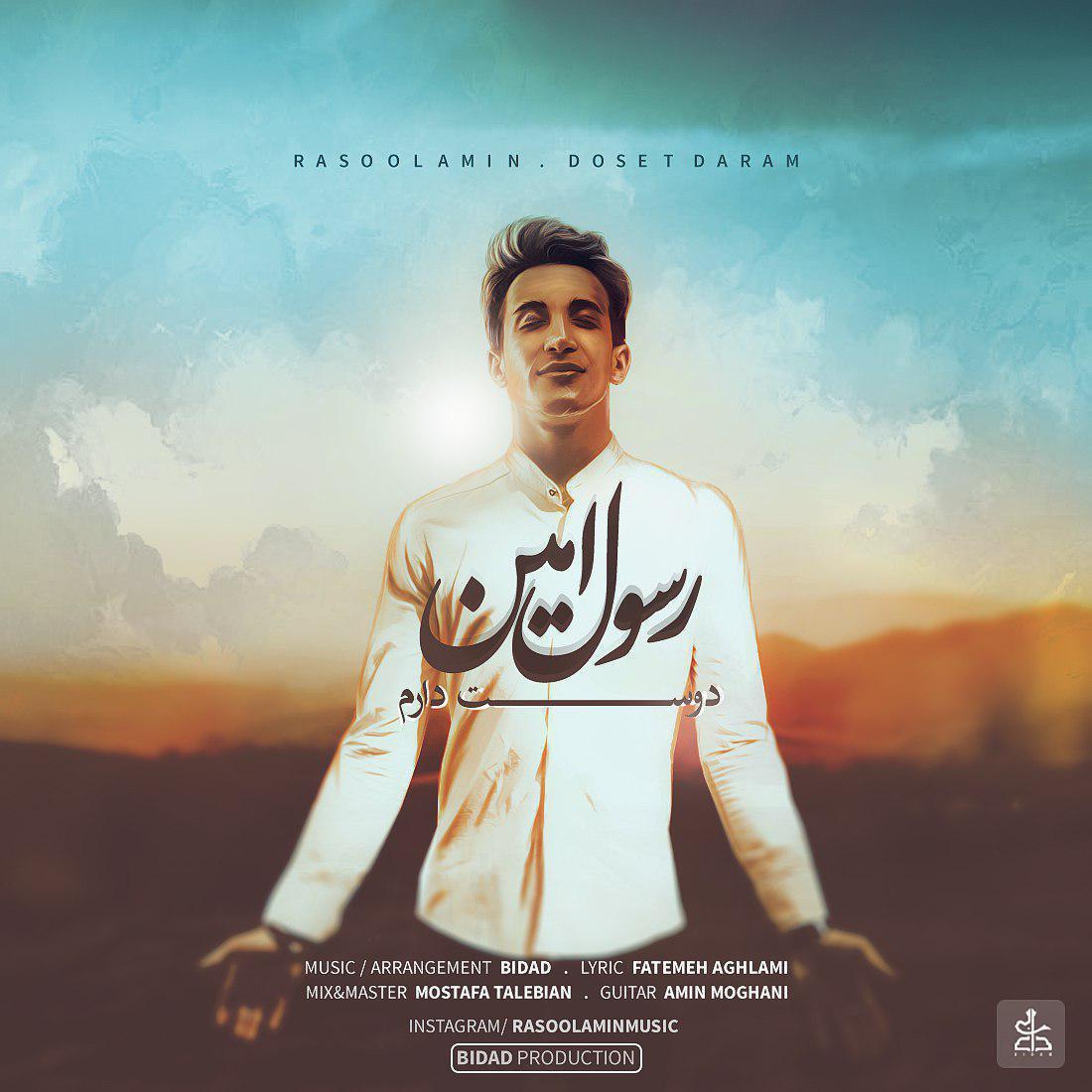 Rasool Amin – Doset Daram