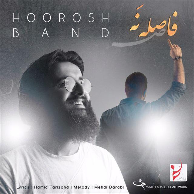Hoorosh Band – Fasele Na