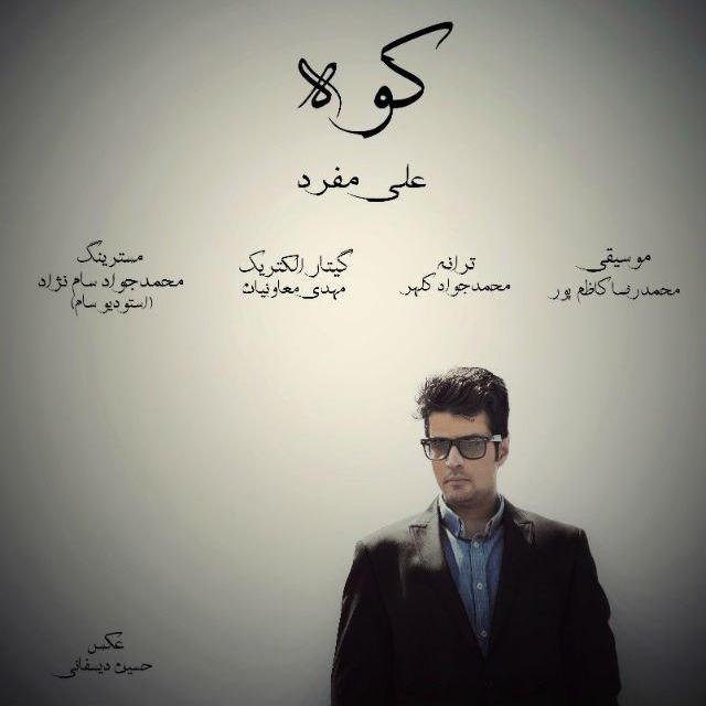 Ali Mofrad – Kooh