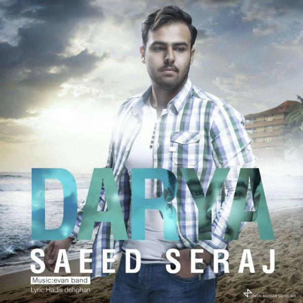 Saeed Seraj – Darya